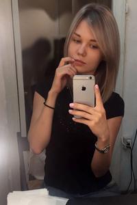 Emilija - Sex Date in Berlin mit dünnen blondinen aus Berlin